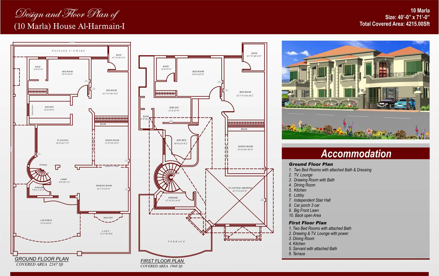 Marla House Map Design 882870 Home Map Design Software Home And Landscaping Design On Best Home Map