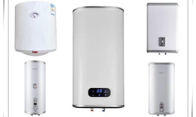 China Hot Water Heaters Plastic Housing