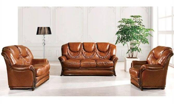 European Furniture Sofa Set Light Brown Finish