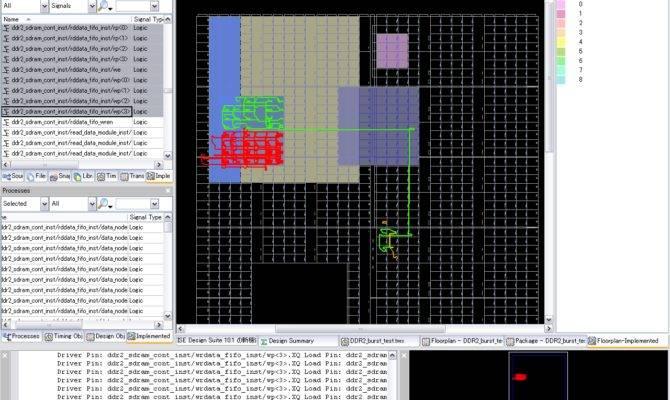 Floorplan Editor