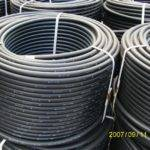 Hdpe Pipe Water Supply Liquid Pipes