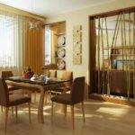 Home Interior Design Ideas Dining Room Luxury House