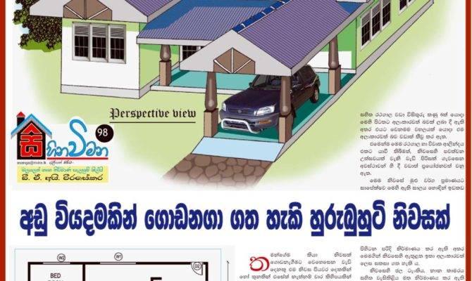 House Plans Sri Lanka Photos