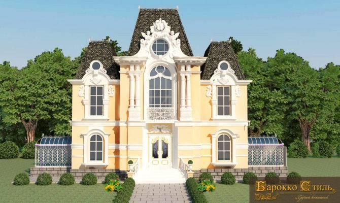 House Winter Garden Luxurious Interiors Phone