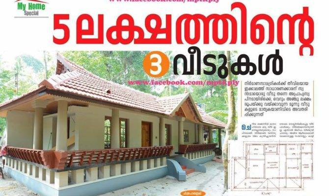 Lovely Kerala Home Design Just Lakhs Low Budget House Plans 121000