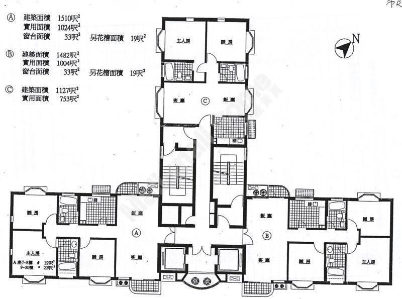 Mansion Blueprints House Plans 42806