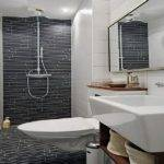 Small Bathroom Design Ideas Bedroom