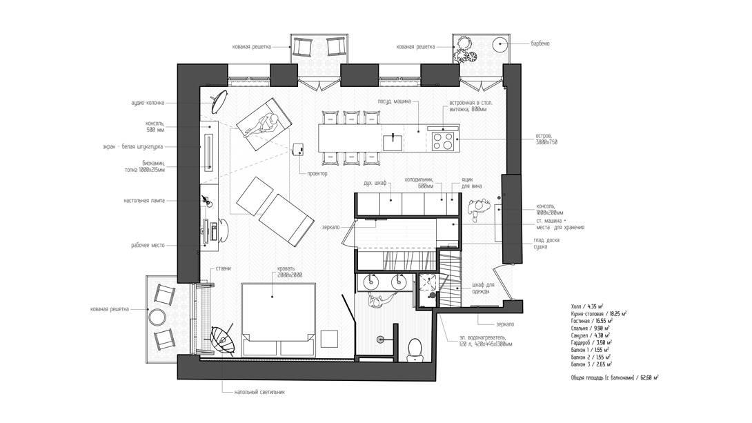 Small Studio Apartment Plan Interior Design Ideas House Plans 83207,Narrow Apartment Floor Plans