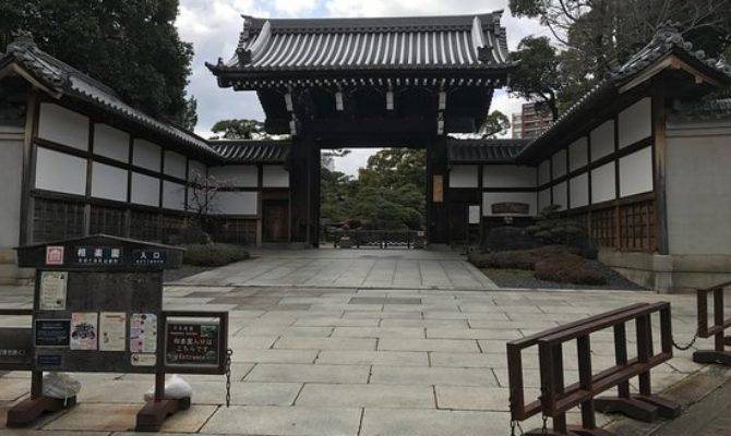 Sorakuen Garden Kobe Japan Top Tips Before