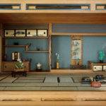 Style House Plans Wooden Floor Traditional Japanese