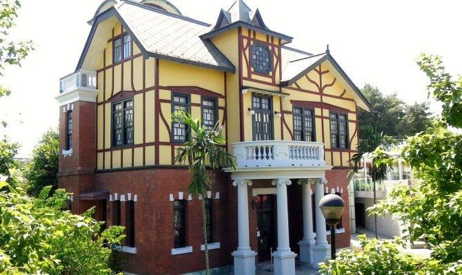 Taipei Story House Wikipedia